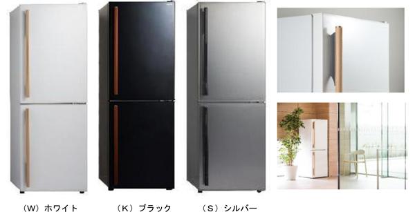 冷蔵庫ARF–A28(W)(K)(S)