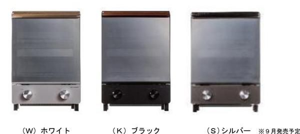 オーブントースター(タテ型)ATT-T11(W)(K) ※(S)色は9月下旬発売予定