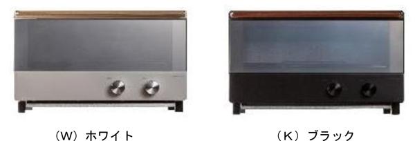 オーブントースター(ヨコ型)ATT―W21(W)(K) ※(S)色は10月下旬発売予定