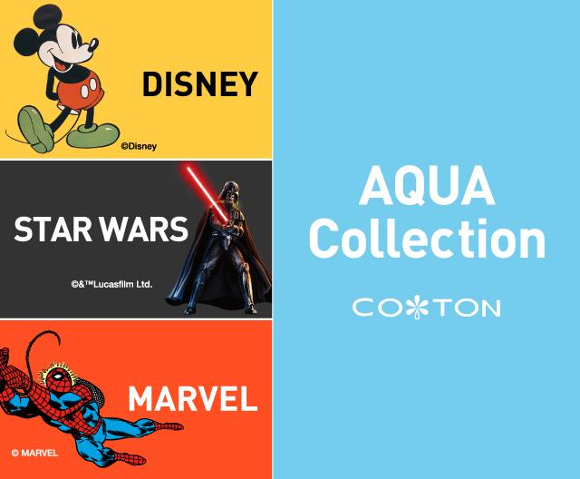【AQUA】アクア コレクション AQUA Collection