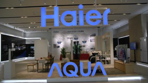 Haier Smart Home体験コーナー